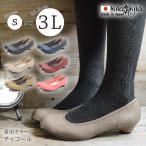 パンプス ローヒール 大きいサイズ ぺたんこ ラウンドトゥ 痛くない 歩きやすい 日本製 レディース 靴 kilakila