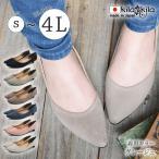 ショッピングローヒール 送料無料 走れるパンプス オールデイウォーク ポインテッドトゥ ローヒール レディース 大きいサイズ 美脚 通勤 スエード調 黒 痛くない 秋冬 靴