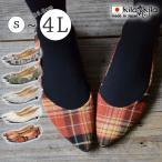 パンプス ポインテッドトゥ ローヒール 大きいサイズ フラット 痛くない 通勤 日本製 レディース 靴 kilakila