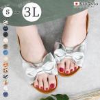 サンダル レディース ローヒール ぺたんこ 大きいサイズ 歩きやすい 痛くない リボン フラット スリッパ つっかけ 日本製 靴 kilakila