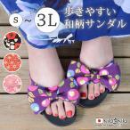 サンダル レディース ローヒール ぺたんこ 大きいサイズ 歩きやすい 痛くない フラット スリッパ つっかけ 和柄 下駄風 日本製 靴 kilakila