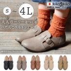 ショッピングフラットシューズ kilakila フラットシューズ ローヒール レディース バブーシュ 大きいサイズ ぺたんこ ゆったり シューティー 日本製 靴
