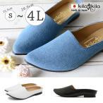 ショッピングミュール サンダル レディース ミュール ローヒール ポインテッドトゥ 大きいサイズ ぺたんこ フラットシューズ パンプス 歩きやすい 靴 kilakila