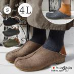 ショッピングフラットシューズ パンプス 痛くない 歩きやすい ローヒール 大きいサイズ 黒 走れる フラットシューズ ぺたんこ 疲れない バブーシュ 2way レディース 日本製 靴 kilakila