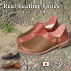 ショッピングフラットシューズ フラットシューズ 本革 レザー レディース 日本製 ぺたんこ ローヒール 甲ベルト 靴