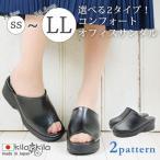 サンダル オフィス レディース オフィスサンダル 黒 美脚 ミドルヒール 疲れない 履きやすい 歩きやすい オープントゥ 日本製  厚底 室内履き つっかけ