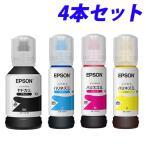 EPSON インクボトル YAD/HAR 4本セット 純正