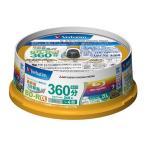 BD-R DL 20枚パック 50GB ホワイトプリンタブル Verbatim VBR260YP20SV1