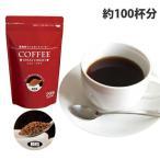 業務用スプレードライコーヒー 200g