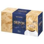 キーコーヒー ドリップオン 30杯セット