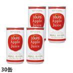 神戸居留地 アップル100% 185g×30缶 缶ジュース 飲料 ドリンク ソフトドリンク オレンジ アップルジュース りんごジュース