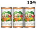 富永貿易 神戸居留地 16種の野菜と果物 185g×30缶 野菜ジュース ミックス ソフトドリンク 飲料 野菜飲料 缶飲料 缶ジュース