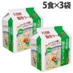 大黒軒 豚骨ラーメン 5食入×3袋セット