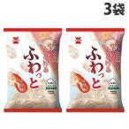 岩塚製菓 ふわっと やわらかえび味 45g×3袋