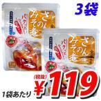兼由 さんまの味噌煮 95g×3袋