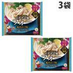 ケンミン 米粉専家 ベトナム風フォー 鶏がらスープ味 68.9g×3袋