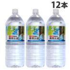 熊野古道の水 2L×12本