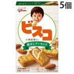 100円OFFクーポン配布中 グリコ ビスコ 小麦胚芽入り 15枚入り×5個