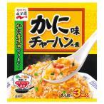 永谷園 かに味チャーハンの素 20.4g(6.8g×3袋入)
