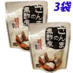 兼由 さんま黒酢煮 95g×3個