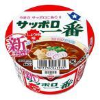 Yahoo! Yahoo!ショッピング(ヤフー ショッピング)サンヨー サッポロ一番 しょうゆ味 ミニどんぶり 44g