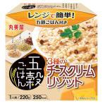 五穀ごはん 3種のチーズクリームリゾット(220g)
