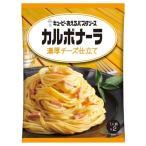 キューピー あえるパスタソース カルボナーラ濃厚チーズ仕立て 70g×2食入