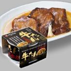 ジオラ べこ政宗 牛タン大和煮 150g