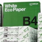 『コピー用紙』キラット ホワイトエコペーパー B4サイズ 2箱セット(2500枚×2箱)
