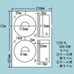 SCL-29 CD / DVD専用レーザープリンタ 1冊(80シート入)『返品不可』『只今ポイント10倍』