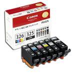 CANON BCI-326+325/6MP 6色マルチパック 純正品[純正 インク 激安 6色パック キャノン キヤノン]『期間限定特価』