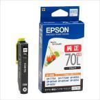 EPSON ICBK70L ブラック増量 純正品