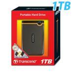 トランセンド ポータブルハードディスク 1TB TS1TSJ25M2『1TB』