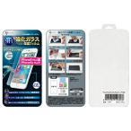 『売切れ御免』 液晶保護フィルム iPhone6Plus iPhone6sPlus ガラスフィルム 9H