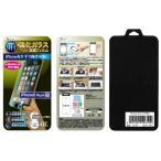 『売切れ御免』 戻るボタン機能付 液晶保護フィルム iPhone6Plus iPhone6sPlus ガラスフィルム 9H