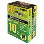 ハイディスク カセットテープ 10分 10本入 HDAT10N10P2 HI DISC
