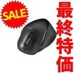 最安値挑戦『限定特価』 M-XG4BBBK 5ボタンBlueLEDマウス 無線 Sサイズ ブラック