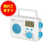ELPA お風呂ラジオ ER-W30F(BL) 『ラジオ 防災 防滴 電池式 温度計 時計 激安』