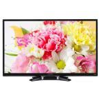 ショッピング液晶テレビ 『代引不可』 RN-32DG10 オリオン 液晶テレビ LED 裏録対応 地デジWチューナー搭載 32V型 『送料無料(一部地域除く)』