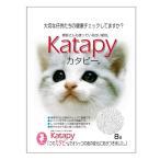 ペパーレット株式会社 カタピー 8L(健康チェック固まる紙の砂)