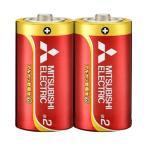 三菱 アルカリ乾電池 単2形 2本