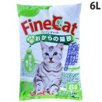 ファインキャットおからの猫砂 青りんごの香り 6L FC-ONA6〔猫砂 猫の砂 ネコ 激安 おすすめ おから 青リンゴ 香りつき 比較〕