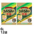 流せる木製猫砂 スーパーウッディー 大粒タイプ 6L 1セット(12袋) SW-06〔猫砂 猫の砂 ネコ 激安 おすすめ 流せる 木製 大粒 比較〕