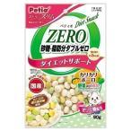 『売れ筋商品』 おいしくスリム 砂糖・脂肪分ダブルゼロ カリカリボーロ 野菜入りミックス 90g