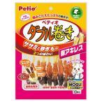『売れ筋商品』 ササミ+チキンガムMOGU ダブル巻き 豚アキレス 10本入