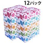 『日本製』 ボックスティッシュ 150組(150W) 12パック(60個)『お一人様2セット限り』『送料無料!』