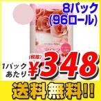 ショッピングトイレットペーパー 香り付き トイレットペーパー ダブル アロマローズ 12ロール×8パック