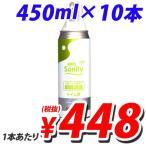 エステー サニティー ワイド噴射スプレー トイレ用 森の香り 450ml×10本