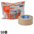 Yahoo!よろずやマルシェ(キラット)『お得な箱買い 』ニトムズ PROSELF クラフト粘着テープSE 50巻 PK-2370