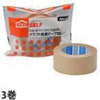 『うれしい3巻セット』ニトムズ PROSELF クラフト粘着テープSE 3巻セット PK-2370
